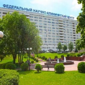 ФЕДЕРАЛЬНЫЙ НАУЧНО-КЛИНИЧЕСКИЙ ЦЕНТР специализированных видов медицинской помощи и медицинских технологий ФМБА России - Россия