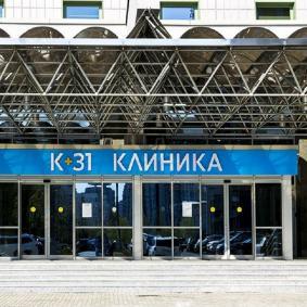Клиника К+31 - Россия