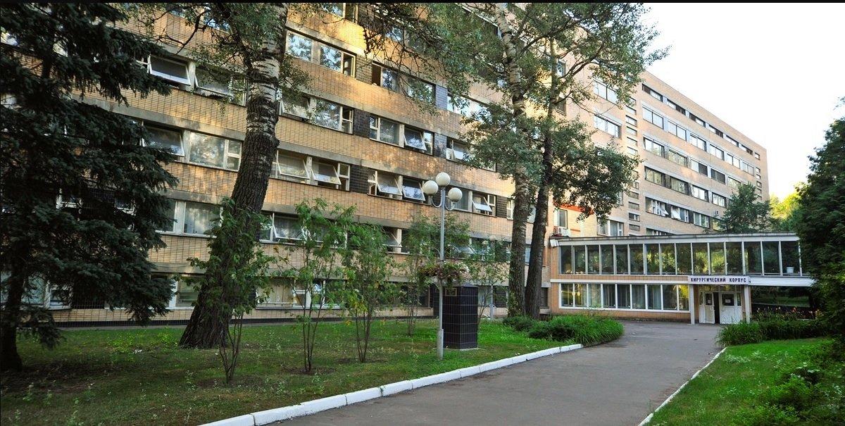 Димитровград больницы приемное отделение телефон