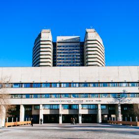 39bbe99b4883 Онкологический центр им. Блохина - Россия   Цены   Отзывы - DocLand