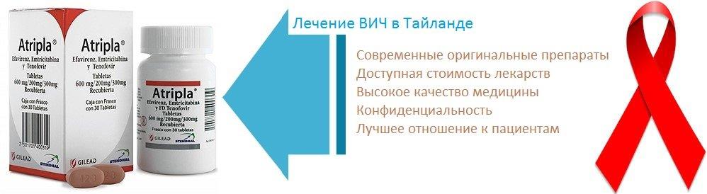 Черноморская 3 больница